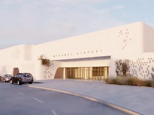 Φωτογραφία για Fraport: Αυτό θα είναι το νέο αεροδρόμιο της Μυκόνου