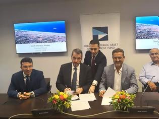 Φωτογραφία για Ολοκληρώθηκε η συμφωνία πώλησης του Νότιου Αφάντου στην Τ.Ν. Aegean Sun Investment Ltd