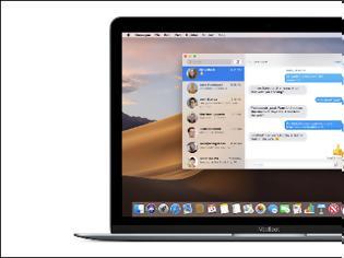 Φωτογραφία για Πώς να απενεργοποιήσετε επιλεκτικά τις συζητήσεις στο iMessage ή τα SMS (Μηνύματα) στο iPhone και το iPad