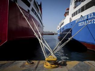 Φωτογραφία για Απεργία ΠΝΟ στις 3 Ιουλίου - Δεμένα τα πλοία για 24 ώρες