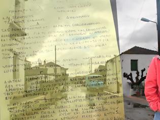 Φωτογραφία για O Πρόεδρος της ΣΚΟΥΡΤΟΥΣ κ. ΣΤΑΜΟΣ ΤΖΟΓΑΝΗΣ καταγγέλλει τη δημοτική αρχή για πλήρη αδιαφορία  για το χωριό