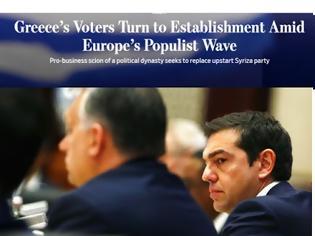 Φωτογραφία για WSJ: Οι Έλληνες ψηφοφόροι απομακρύνονται από τον λαϊκισμό