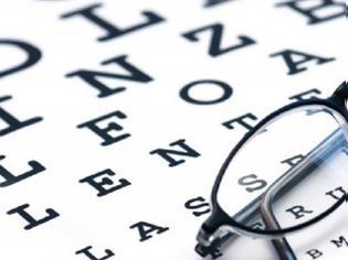 Φωτογραφία για ΕΟΠΥΥ: Αποζημίωση για τα γυαλιά οράσεως μέχρι 30 Ιουνίου!
