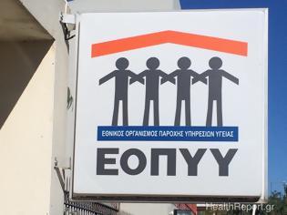Φωτογραφία για ΕΟΠΥΥ: Τι σχεδιάζει να αλλάξει η ΝΔ! Όλες οι πληροφορίες