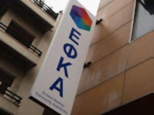 Φωτογραφία για ΕΦΚΑ: Παράταση καταβολής εισφορών Μαΐου έως 15 Ιουλίου