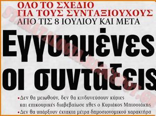 Φωτογραφία για Μητσοτάκης: «Κανείς συνταξιούχος δεν θα δει τη σύνταξή του να μειώνεται»
