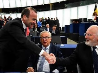 Φωτογραφία για Για τον διάδοχο του Γιούνκερ αποφασίζει η έκτακτη Σύνοδος Κορυφής