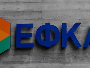 Φωτογραφία για ΕΦΚΑ: Παράταση για την καταβολή εισφορών - Αφορά στον μήνα Μάιο -