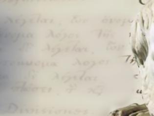 Φωτογραφία για Οι 11 διδαχές του Αριστοτέλη για τη ζωή- Γνωστές και… άγνωστες συμβουλές από τον αρχαίο φιλόσοφο