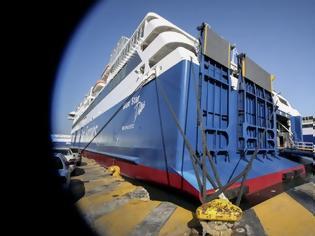 Φωτογραφία για Δεμένα στους κάβους τα πλοία αύριο Τετάρτη
