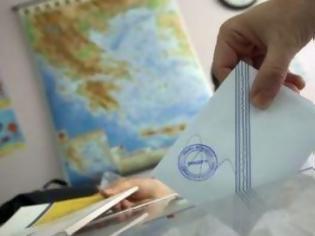 Φωτογραφία για Εκλογές: Τα αποτελέσματα στο 100% της ενσωμάτωσης