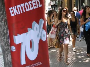 Φωτογραφία για Εμπορικός Σύλλογος Γρεβενών: Έναρξη θερινών εκπτώσεων 2019 από 8 Ιουλίου έως 31 Αυγούστου 2091 με προαιρετική λειτουργία των καταστημάτων την Κυριακή 14 Ιουλίου 2019