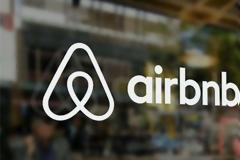 Airbnb: Οι βελτιώσεις μετά τις υποδείξεις της Κομισιόν