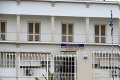 «Μαφία των φυλακών»: Αποφυλακίσθηκε γυναίκα κατηγορούμενη για εκβιασμό ποινικολόγου