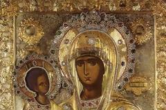 Σήμερα 12 Ιουλίου, εορτάζουμε τη Σύναξη της Παναγίας της Τριχερούσας