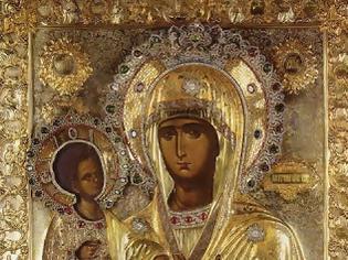 Φωτογραφία για Σήμερα 12 Ιουλίου, εορτάζουμε τη Σύναξη της Παναγίας της Τριχερούσας
