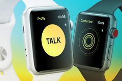 Η Apple απενεργοποιεί το Talkie-walkie μετά από ένα ελάττωμα