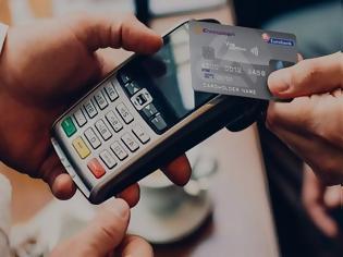 Φωτογραφία για Έρχονται σαρωτικές αλλαγές στις πληρωμές με κάρτες