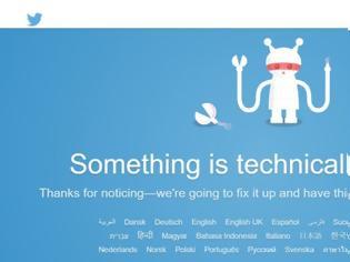 Φωτογραφία για Το Twitter συντρίβεται και οι νέες αναρτήσεις δεν δημοσιεύονται