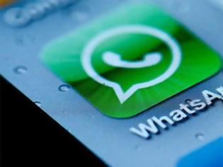 Φωτογραφία για Whatsapp: Κακόβουλο λογισμικό σε 25 εκατ. τηλέφωνα