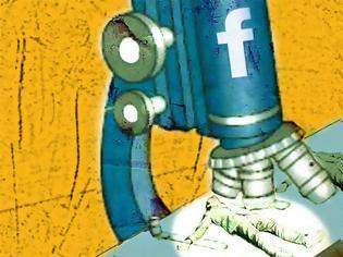 """Φωτογραφία για Facebook's New Rules Allow Calls For """"High-Severity Violence"""" Against """"Dangerous Individuals"""""""