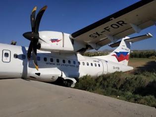 Φωτογραφία για Νάξος: Σε χαντάκι βρέθηκε αεροπλάνο από λάθος χειρισμό