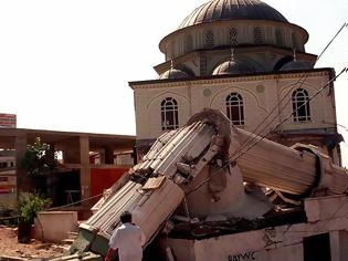 Φωτογραφία για Οι σεισμοί της Κωνσταντινούπολης από την ίδρυσή της μέχρι και σήμερα