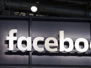 Φωτογραφία για Οι ΗΠΑ έκαναν διακανονισμό $ 5 δισ. με το Facebook για τα προσωπικά δεδομένα
