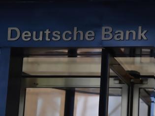 Φωτογραφία για Deutsche Bank: Συνεχίζουν την πολυτελή ζωή τα στελέχη του Λονδίνου παρά τις χιλιάδες απολύσεις