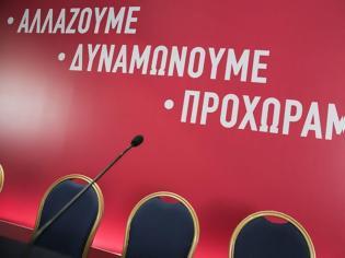 Φωτογραφία για Ο Τσίπρας «καταργεί» τον ΣΥΡΙΖΑ και ετοιμάζει νέο κόμμα για επιστροφή στο Μαξίμου