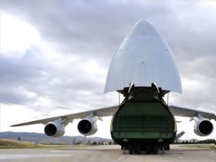 Φωτογραφία για Bloomberg: Οι ΗΠΑ θα ανακοινώσουν στο τέλος της εβδομάδας τις κυρώσεις στην Τουρκία για τους S-400
