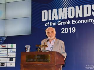 Φωτογραφία για Ανάμεσα στα διαμάντια της ελληνικής οικονομίας βρέθηκε για ακόμα μία συνεχόμενη χρονιά ο ομιλος ΠΡΟΣΥΦΑΠΕ.