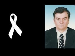 Φωτογραφία για Ψήφισμα του Οδοντιατρικού Συλλόγου Αγρινίου για το θάνατο του Παύλου Κατσιπάνου