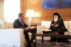 Επαναλειτουργία της Επιτροπής διαλόγου Πολιτείας- Εκκλησίας για τα Θρησκευτικά συμφώνησαν Πρωθυπουργός και Αρχιεπίσκοπος