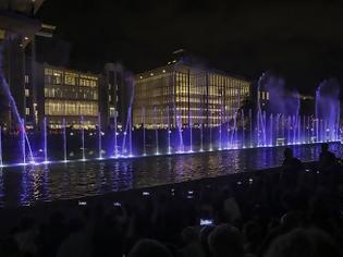 Φωτογραφία για 10.000 άτομα πήγαν την Κυριακή στον χορό των σιντριβανιών (video)
