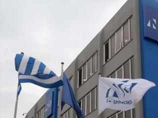 Φωτογραφία για ΝΔ: Ο νέος Ποινικός Κώδικας του ΣΥΡΙΖΑ αποφυλάκισε τον Αριστείδη Φλώρο