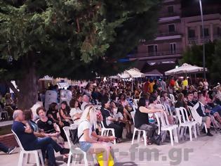Φωτογραφία για Οι τυχεροί αριθμοί της κλήρωσης των λαχνών των τριήμερων εκδηλώσεων στο πλαίσιο του 2ου Φεστιβάλ Τοπικών Προϊόντων και της «Λευκής Νύχτας» στις 2-3 και 4 Ιουλίου 2019