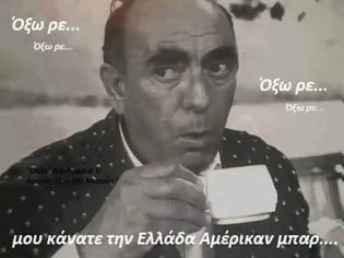 Φωτογραφία για Ατάκα Τσίπρα που θα συζητηθεί: Η κατάντια της αντιΣΥΡΙΖΑ υστερίας