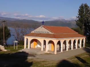 Φωτογραφία για Ιερά Αγρυπνία στο παραλίμνιο εκκλησάκι της Αναλήψεως του Κυρίου στο Δαφνιά Μακρυνείας