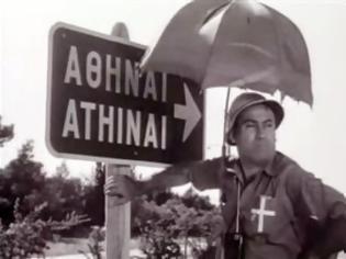 Φωτογραφία για Πώς είναι σήμερα μέρη που γυρίστηκαν ελληνικές ταινίες