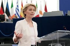 ΕΕ: Αμφισβητούν τη δύναμη της Ούρσουλα φον ντερ Λάιεν