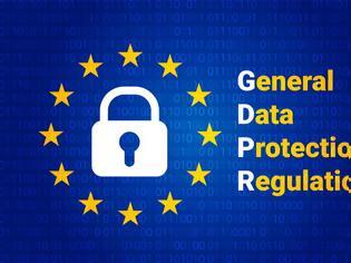 Φωτογραφία για Η Αρχή Προστασίας Δεδομένων Προσωπικού Χαρακτήρα καλεί τα νοσηλευτικά ιδρύματα να προβούν άμεσα στον ορισμό υπευθύνου προστασίας δεδομένων (DPO)