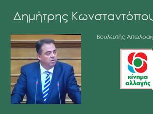 Φωτογραφία για Δημήτρης Κωνσταντόπουλος: ΝΑΙ στην Πολυτεχνική Σχολή, αλλά με έδρα και λειτουργία στο Αγρίνιο