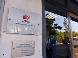 Φωτογραφία για Η «σκιώδης κυβέρνηση» του ΣΥΡΙΖΑ