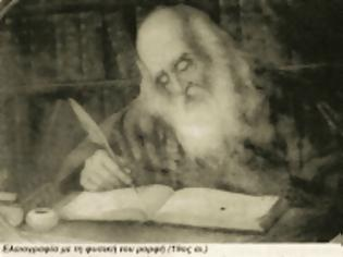 Φωτογραφία για 12286 - Η Επιστολή του Αγίου Αθανασίου του Παρίου & ηΑναθεώρησις της Απολογίας του Αγίου Νικοδήμου του Αγιορείτου