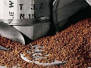 Φωτογραφία για ΕΦΕΤ: Ανακαλείται γνωστής μάρκας καφές