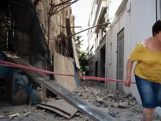 Φωτογραφία για Αθήνα: Άντεξε η πόλη - Χιλιάδες κόσμου ανάστατοι στους δρόμους