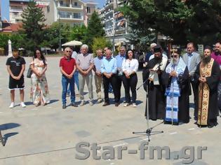 Φωτογραφία για Γρεβενά || Εκδήλωση τιμής και μνήμης (2019) στα θύματα της μάχης της ΕΛΔΥΚ 1974 (εικόνες + video)