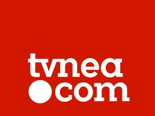 Φωτογραφία για Το Tvnea…σε νέα σελίδα!
