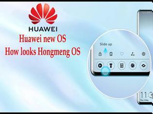 Φωτογραφία για Δεν θα κυκλοφορήσει τελικά το λειτουργικό σύστημα για κινητά της Huawei